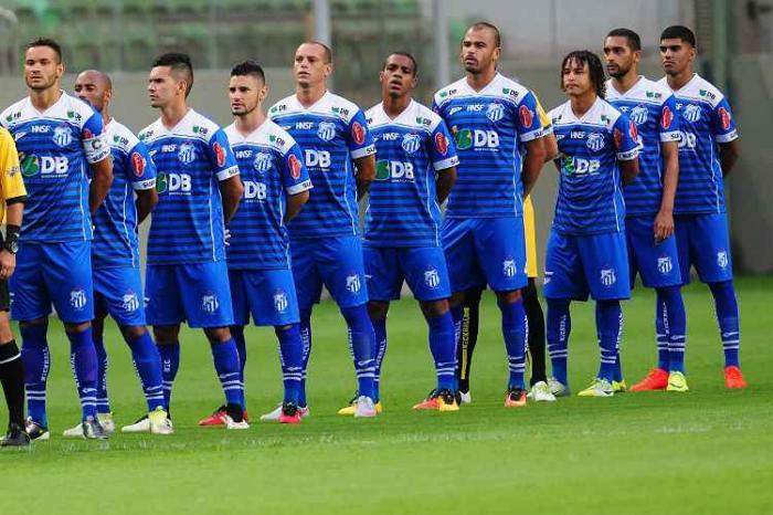 URT treina em Patos de Minas no mesmo horário do jogo de domingo contra o Atlético em Belo Horizonte