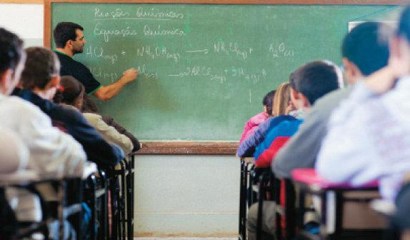 Secretaria de Educação de Lagoa Formosa divulga gabarito de processo seletivo para contratação temporária de professores