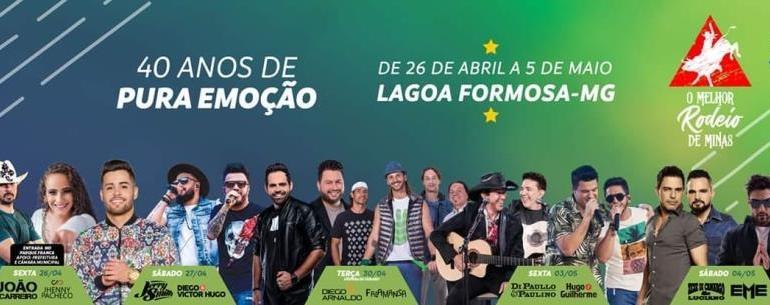 Sindicato dos Produtores Rurais de Lagoa Formosa realiza lançamento oficial da Festa do Feijão 2019